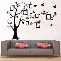 """Виниловая наклейка на стену """"Дерево"""""""