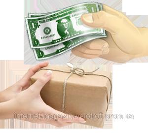 наложенный платеж