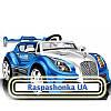 Детский электромобиль Rollce-Racer FL 928 Blue - купить оптом