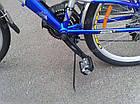 Дорожный велосипед Azimut Gamma 26x355, фото 6
