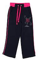 Спортивные брюки с начесом для девочки 104 р.