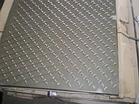 Лист нержавеющий рифленый чечевица 6х1250х2500 AISI 304 / 304L EN 10088-2