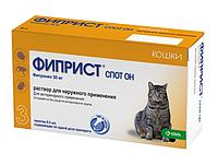 Фиприст для кошек спот-он № 3
