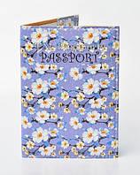 "Обложка на паспорт ""Белые цветы на сиреневом фоне"""