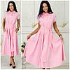 Платье нарядное длины миди