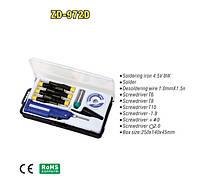 Набор с паяльником на батарейках ZD-972D (паяльник на батарейках+припой+лента+отвертки)