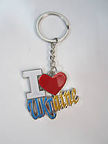 Брелок я люблю Украину, фото 2