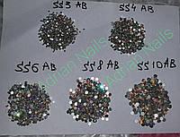 Стразы хамелион Микс размеров( ss3-ss4-ss6-ss8-ss10 AB)