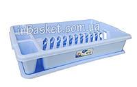 Сушка для посуды голубая, фото 1