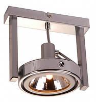 Подвесной поворотный хромовый светильник Globo Kuriana 1х52Вт G9