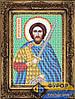Схема иконы для вышивки бисером - Максим Святой Мученик, Арт. ИБ4-025-1