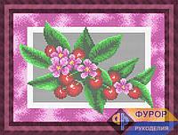 Схема для вышивки бисером - Кухонный натюрморт из вишни и цветов, Арт. НБп4-68