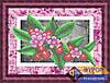 Схема для вышивки бисером - Кухонный натюрморт из вишни и цветов, Арт. НБч4-069-2