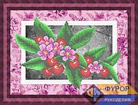 Схема для вышивки бисером - Кухонный натюрморт из вишни и цветов, Арт. НБч4-69-2
