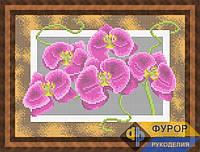 Схема для вышивки бисером - Сиреневые орхидеи, Арт. НБп4-074-1