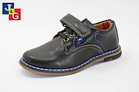 Детские школьные туфли для мальчиков ТМ.Jong Golf (разм. с 27 по 32)