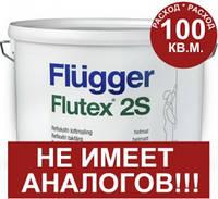 Краска Flugger Flutex 2S(флюгер флютекс 2с)-10л, для потолка матовая водно дисперсионная, латексная