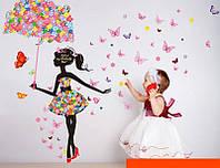"""Виниловая наклейка на стену """"Фея и зонтик"""" 1,7 м, фото 1"""