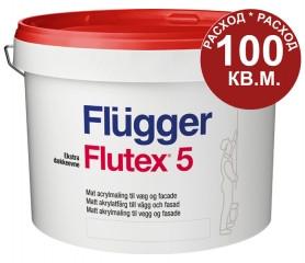 Краска Flugger Flutex 5 (флюгер флютекс 5)-10л, матовая водно дисперсионная,акриловая(внутр/наруж), фото 1