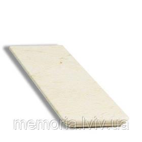 Перила мармур Crema Marfil Alba (ширина до 150) 30 мм