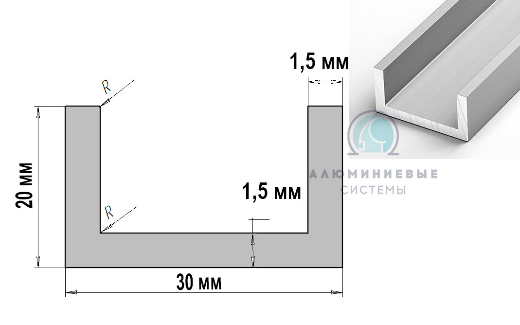 П-образний профіль ПАС-1750 30х20х1.5 / AS