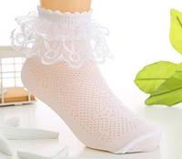 Носки детские с рюшами для бальных танцев