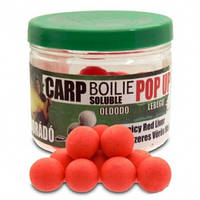 Поп-ап растворимый Haldorado Carp Boilie Soluble Pop Up