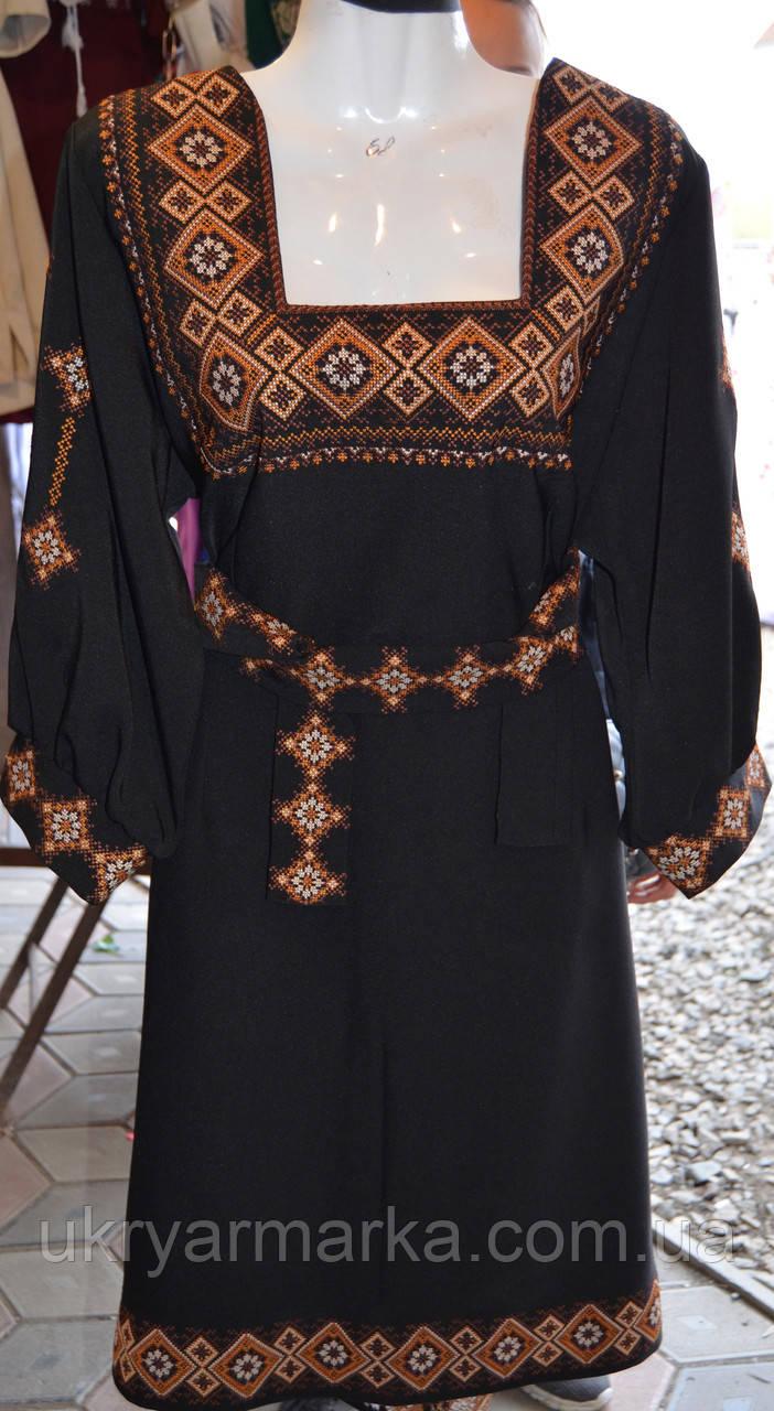 "Вишите жіноче плаття ""Святочне"""