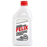 Felix промывка системы охлаждения (500мл.)