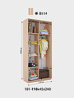 Шкаф-Купе Виват  В 114* В. 240 см., Гл. 45 см., Ш. от 101 до110