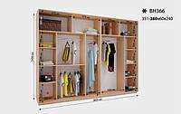 Шкаф-Купе Виват ВН 366* В. 240 см., Гл. 60 см., Ш. от 351 до360