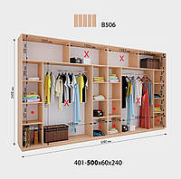 Шкаф-Купе Виват В 506 В. 240 см., Гл. 60 см., Ш. от 401 до500