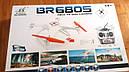 Квадрокоптер BR6805
