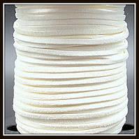 Шнур замшевый 3 мм, цвет белый