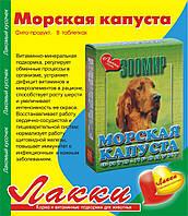 Лакки Витаминно-минеральная подкормка к ежедневному рациону собак Морская капуста 200таб