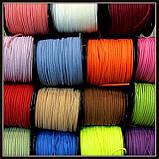 Шнур замшевый 3 мм, цвет тыквенный, фото 2