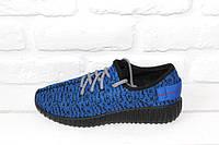Мужские кроссовки Adidas Yeezy Boost (Blue), фото 1