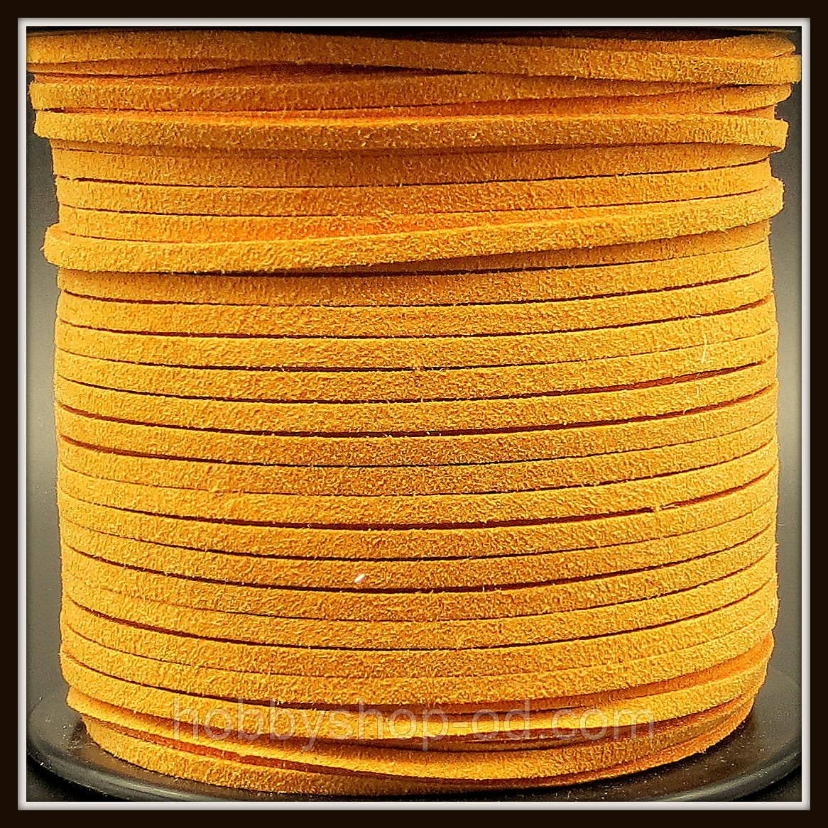 Шнур замшевый 3 мм, цвет тыквенный