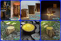 Декоративные пеньки светильники