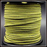 Шнур замшевый 3 мм, цвет оливковый