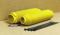 Гофра вилки ProGrip 2500 желтая