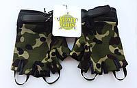 Перчатки тактические беспалые - камуфляж
