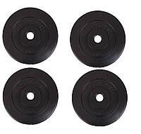 Диски (Блины) для Штанги Гантелей 4х5кг