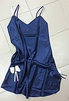 Женская атласная ночная сорочка синяя Jasmin размер S,