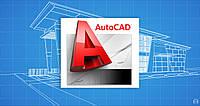 Установка AutoCAD,Программы для дизайнеров Киев