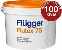 Краска Flugger Flutex 7S(флюгер флютекс 7с)-10л, для стен матовая водно дисперсионная, латексная