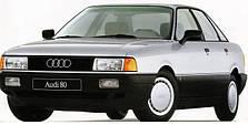 Фаркопы на Audi 80 B-3 (1986-1991)