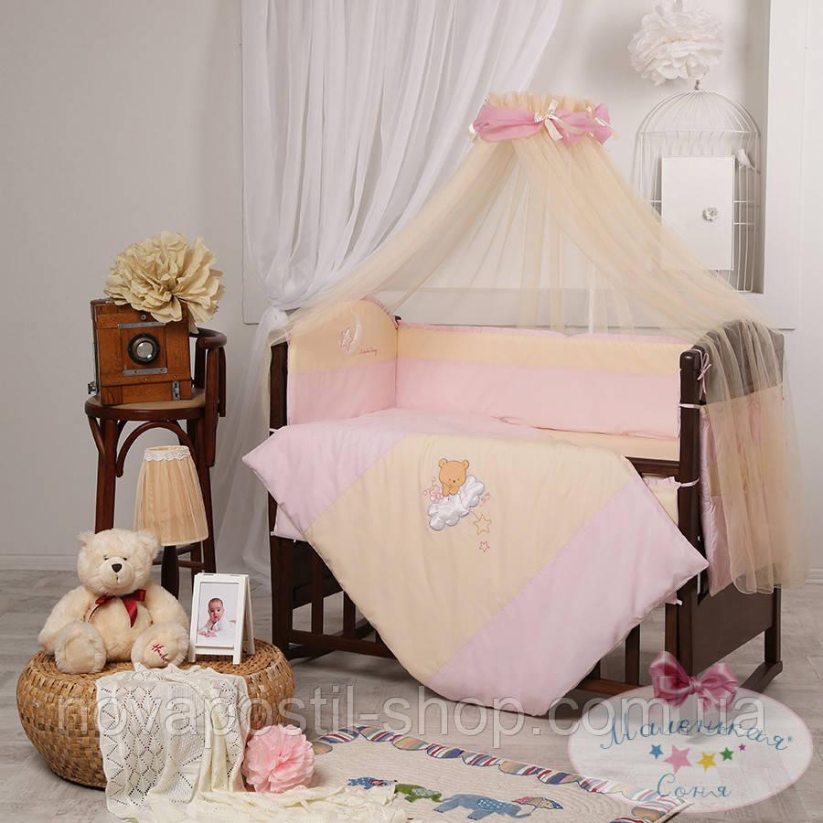 Набор в детскую кроватку Маленькая Соня розовый (7 предметов)