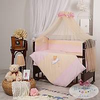 Набор в детскую кроватку Маленькая Соня розовый (7 предметов), фото 1