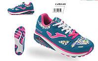Обувь для бега Joma ATENAS C.ATELS-603